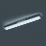 LED Deckenlampe mit Extrafunktionen – Sternenhimmel & Fernbedienung